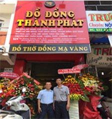 Đặt tranh thuận buồm xuôi gió phủ vàng ròng giá rẻ tại Sài Gòn.